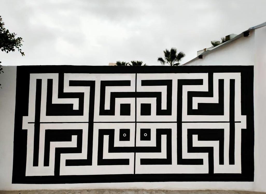 Oeuvre créée par les Ultras Sfaxiens 07 à Sfax